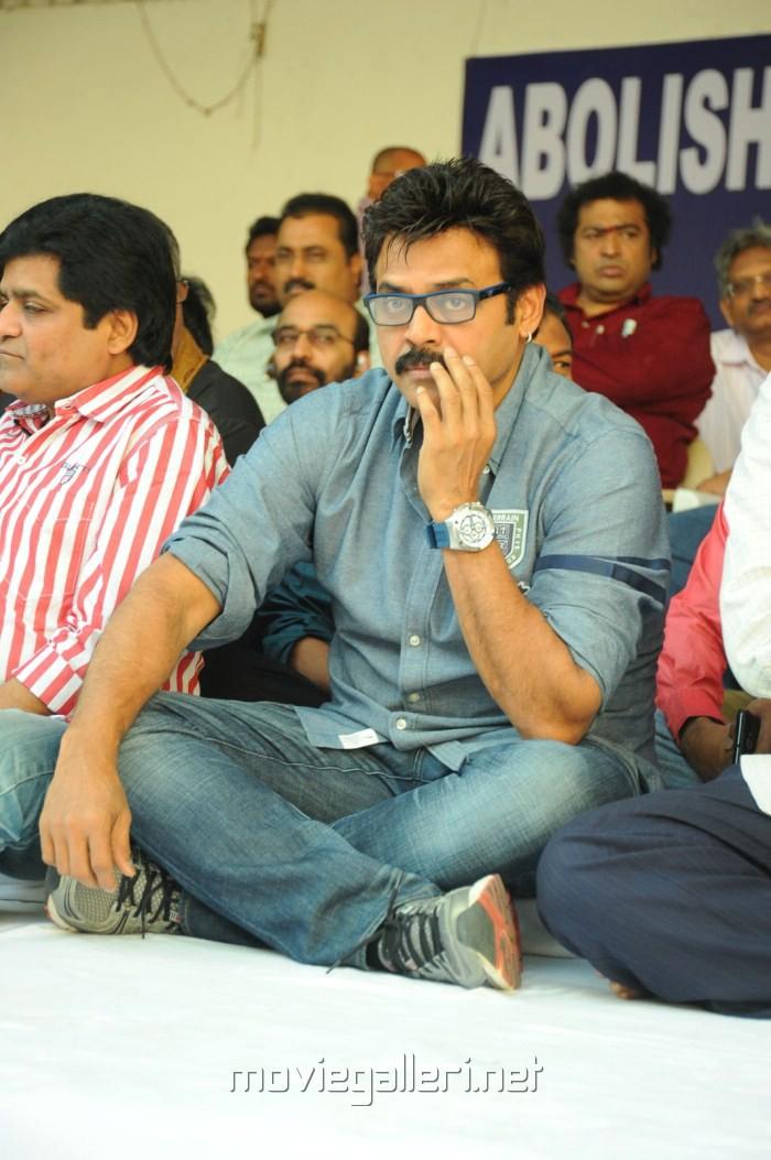 Venkatesh at Telugu Film Industry Protest Against Sevice Tax Photo