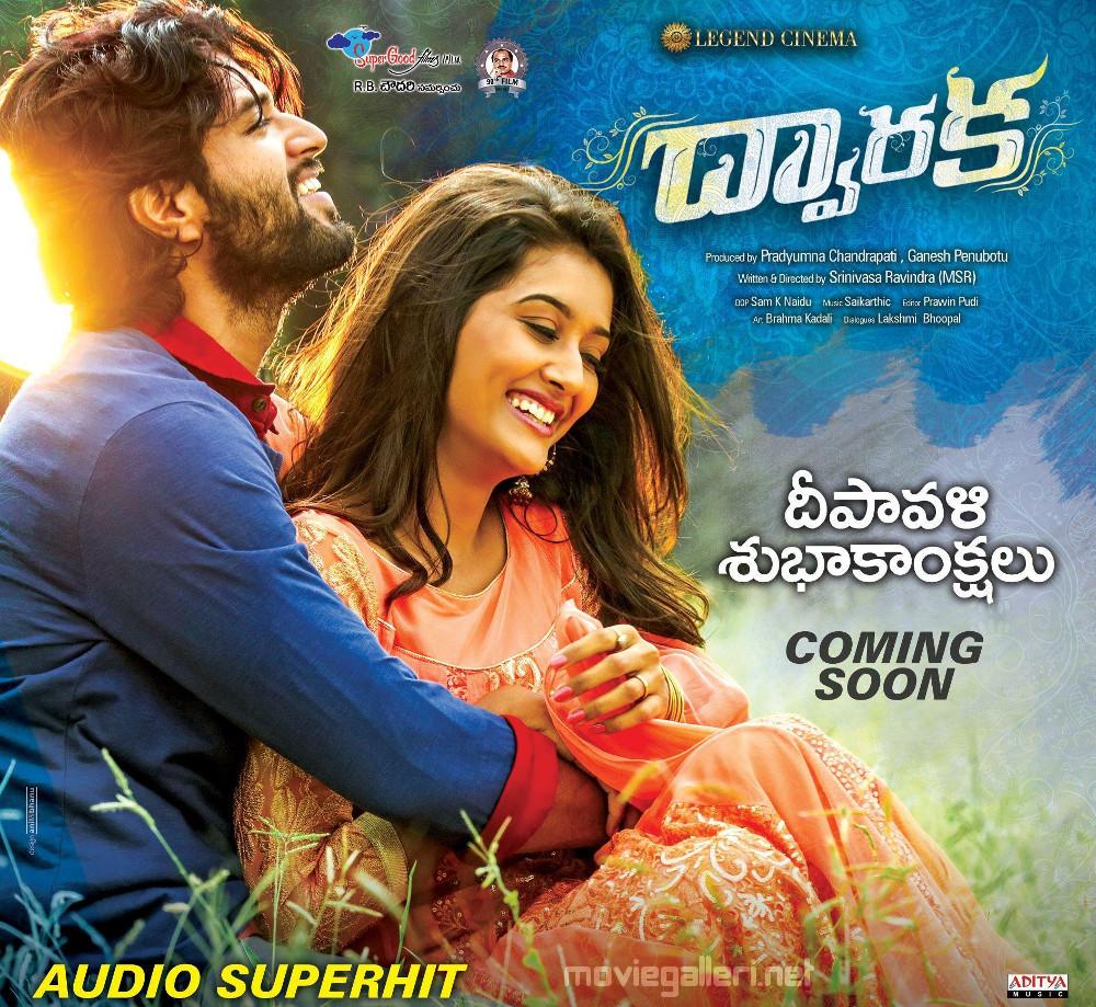 Dwaraka Telugu Movie Diwali Wishes