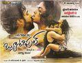 Beautiful Telugu Movie Dussehra Wishes Poster