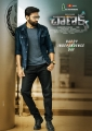 Gopichand Chanakya Movie Independence Day Wishes Poster