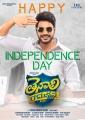 Sundeep Kishan Tenali Ramakrishna BA BL Movie Independence Day Wishes Poster