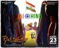 Aishwarya Rajesh Kousalya Krishnamurthy Movie Independence Day Wishes Poster