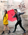 Bheeshma Movie New Year 2020 Wishes Poster