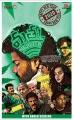 Mathu Vadalara Movie New Year 2020 Wishes Poster