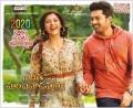 Mehreen, Kalyan Ram in Entha Manchivaadavuraa Movie New Year 2020 Wishes Poster