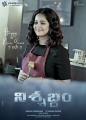 Nishabdham Movie New Year 2020 Wishes Poster