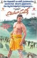 Sai Dharam Tej Prati Roju Pandage Movie New Year 2020 Wishes Poster