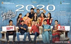 Sarileru Neekevvaru Movie New Year 2020 Wishes Poster