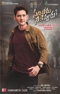 Mahesh Babu Sarileru Neekevvaru Movie New Year 2020 Wishes Poster
