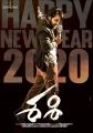 Sashi Movie New Year 2020 Wishes Poster