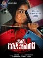 Sri Reddy Dorikipoyindi Movie New Year 2020 Wishes Poster