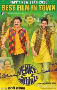 Venkatesh, Naga Chaitanya in Venky Mama Movie New Year 2020 Wishes Poster
