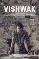 Vishwak Movie New Year 2020 Wishes Poster
