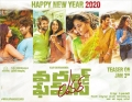 World Famous Lover Movie New Year 2020 Wishes Poster