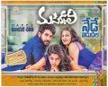 Masakkali Movie Vinayaka Chaturthi Wishes Posters 2018