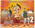 Silly Fellows Movie Vinayaka Chaturthi Wishes Posters 2018