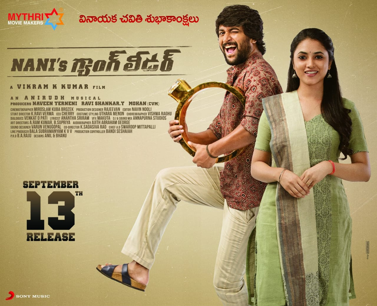 Nani, Priyanka Mohan in Gangleader Movie Vinayaka Chavithi Wishes Poster