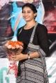 Actress Meena Kumari Images @ Jayammu Nischayammu Raa Teaser Launch
