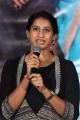 Telugu Actress Meena Kumari Images