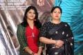 Rajitha @ Tenali Ramakrishna BA BL Success Meet Stills