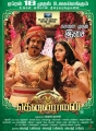 Vadivelu, Meenakshi Dixit in Tenali Raman Movie Release Posters