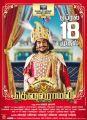 Vadivelu in Tenaliraman Movie Release Posters