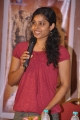 Actress Swapnika at Terra Nijam Movie Audio Launch Photos