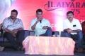 R Parthiban, Vishal, 5Star Kathiresan @ TFPC Ilayaraja75 Event Ticket Launch Stills