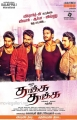 Arya, Vikranth, Vishal, Vishnu in Thaakka Thaakka Movie First Look Poster