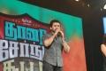 Actor Suriya @ Thaana Serndha Kootam Pre Release Event Stills