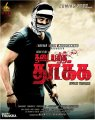 Arun Vijay in Thadaiyara Thaakka Movie Posters