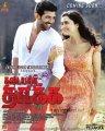 Arun Vijay Mamta Mohandas in Thadaiyara Thaakka Movie Posters
