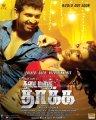 Arun Vijay, Debi Dutta in Thadaiyara Thaakka Movie Posters