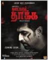 Arun Vijay Thadaiyara Thaakka Movie New Posters