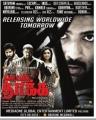 Arun Vijay Thadaiyara Thaakka Movie Posters