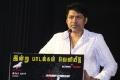 Director Magizh Thirumeni @ Thadam Audio Launch Stills
