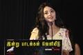 Vidya Pradeep @ Thadam Audio Launch Stills