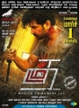Arun Vijay in Thadam Movie Release Posters