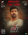 Arun Vijay as Ezhil and Kavin in Thadam Movie Release Posters