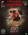 FEFSI Vijayan as Gopalakrishnan in Thadam Movie Release Posters