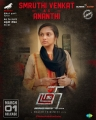 Smruthi Venkat as Ananthi in Thadam Movie Release Posters