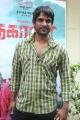 Actor Chandru @ Thagararu Movie Press Meet Stills