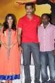 Poorna, Arulnidhi @ Thagararu Movie Press Meet Stills