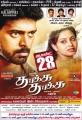Vikranth, Abhinaya in Thakka Thakka Movie Release Posters