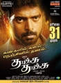 Vikranth in Thakka Thakka Movie Release Posters