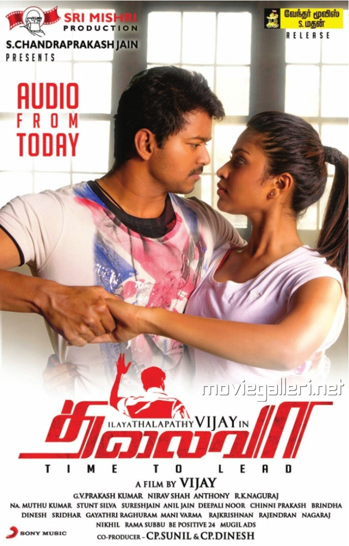 Vijay, Amala Paul in Thalaiva Audio Release Posters