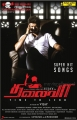 Actor Vijay in Thalaiva Movie Latest Posters