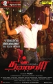 Actor Vijay in Thalaiva Latest Posters