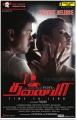 Vijay, Amala Paul in Thalaivaa Movie Release Posters