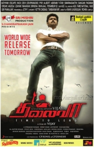 Tamil Actor Vijay in Thalaiva Movie Release Posters